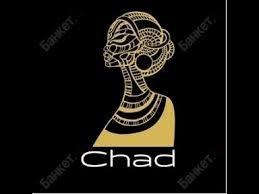Chad Cafe,кафе,Алматы