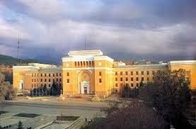 Национальная академия наук Республики Казахстан,общественная организация,Алматы