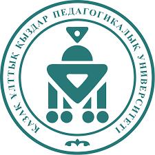 Қазақ ұлттық қыздар педагогикалық университеті,унивкрситет,Алматы