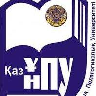 Казахский национальный педагогический университет им. Абая,университет,Алматы