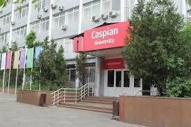 Каспийский университет,университет,Алматы