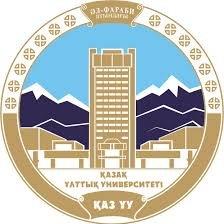 Казахский национальный университет им. Аль-Фараби,университет,Алматы