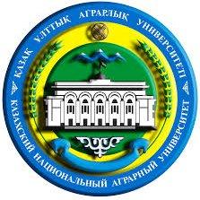 Казахский национальный аграрный университет,университет,Алматы