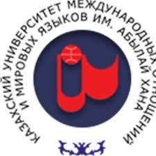 Казахский университет международных отношений и мировых языков им. Абылай хана,университет,Алматы