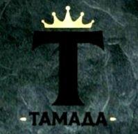 Тамада,Кафе,Тюмень