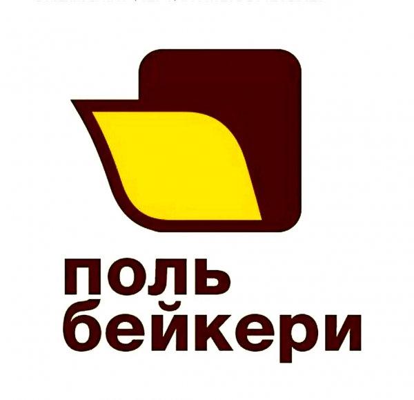 Поль Бейкери,Кондитерская, Кафе,Тюмень