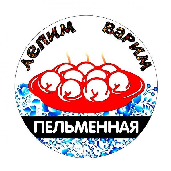 The Бистро,Кафе, Быстрое питание, Столовая,Тюмень