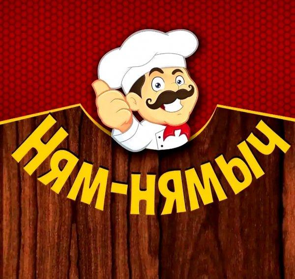 Ням Нямыч,Магазин кулинарии, Кафе,Тюмень