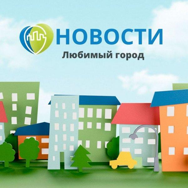 логотип компании Новости КАРАГАНДА-Любимый город