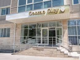 Cosmo city,академия красоты и эстетики,Алматы