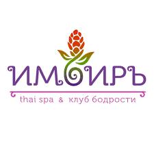Имбирь Thai Spa,СПА-салон,Алматы