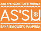 AS`SU,банный комплекс,Алматы