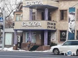 GAZIZA,сеть салонов красоты,Алматы