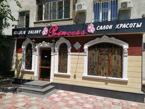 Princess,салон красоты,Алматы