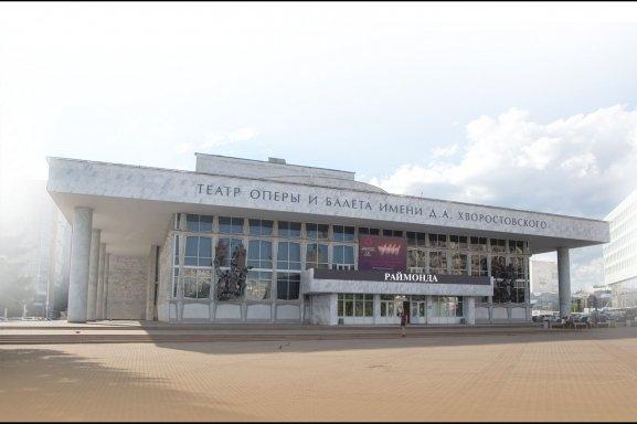 Красноярский государственный театр оперы и балета,Театр,Красноярск