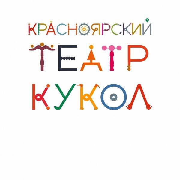 логотип компании Театр Кукол