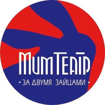 логотип компании Мим-театр за двумя зайцами
