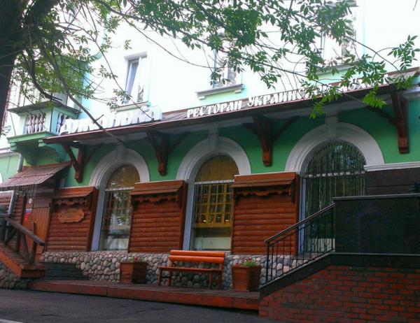 Диканька,ресторан украинской кухни,Магнитогорск