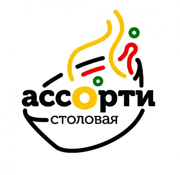 Столовая Ассорти,Столовая, Ресторан,Тюмень