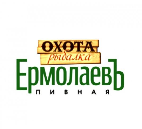ЕрмолаевЪ Охота-Рыбалка,Бар, паб, Спорт-бар,Тюмень
