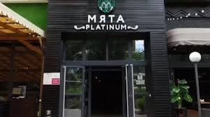 Мята Platinum,,Алматы