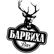 Барвиха,бар,Алматы