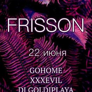 Frisson,,Алматы