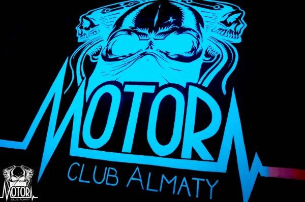 Motor Club Almaty,ночной клуб,Алматы