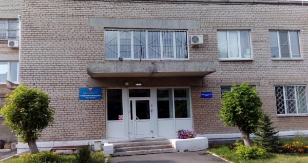 Городская больница №3,Городская больница,Магнитогорск