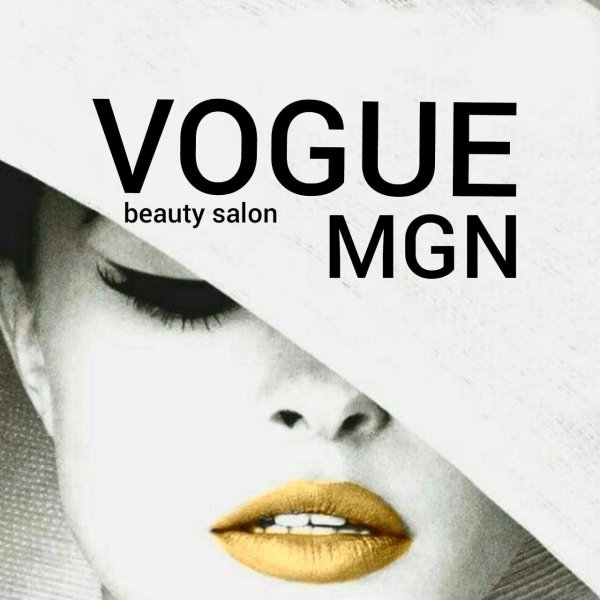 vogue_mgn,салон красоты,Магнитогорск