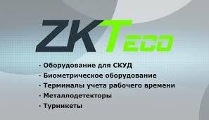 APS KazIntegrator,торгово-монтажная компания,Алматы