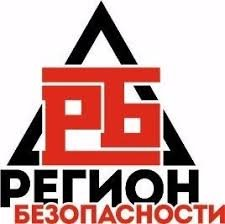 Регион безопасности,охранная компания,Алматы