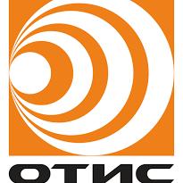 ОТИС,охранная компания,Алматы