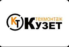 Кузет-Техмонтаж,охранная компания,Алматы