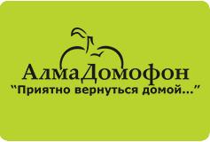 Алма Домофон,торгово-сервисная компания,Алматы