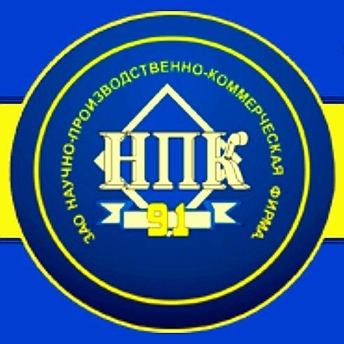 Нпк-91,Курьерские услуги, Проектная организация, Управляющая компания,Тюмень