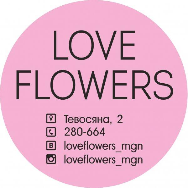 логотип компании Love Flowers