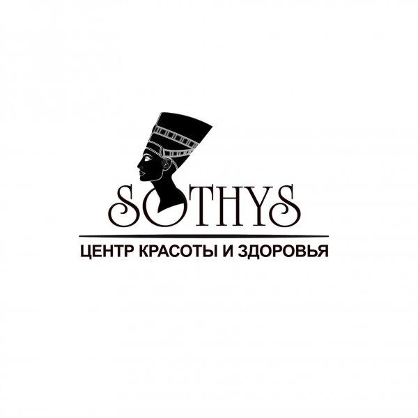 Sothys,центр красоты и здоровья,Магнитогорск