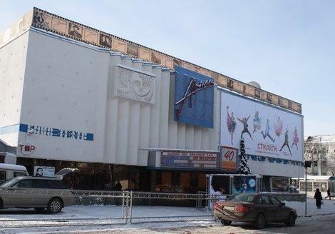 Арман,кинотеатр,Алматы