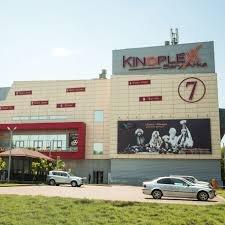 Kinoplexx Sary-Arka,кинотеатр,Алматы
