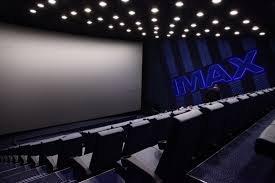KINOPARK 11 IMAX Esentai,,Алматы