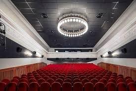 Иллюзион,кинотеатр,Алматы
