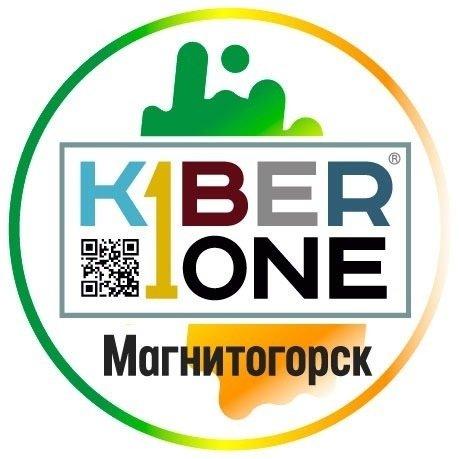 логотип компании KIBERone