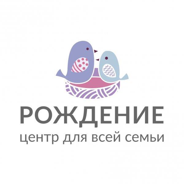 логотип компании Рождение