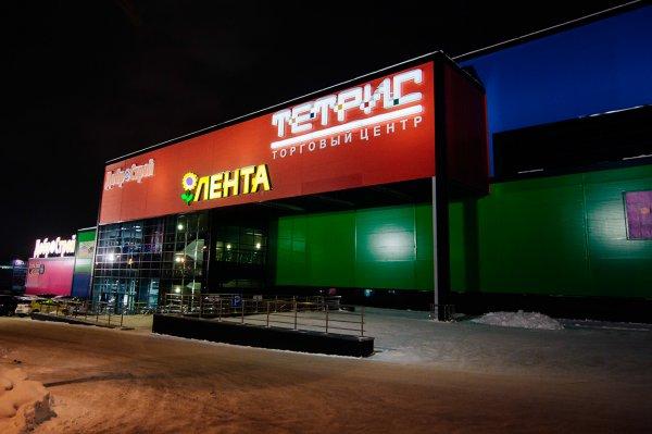 Тетрис,Торговый комплекс,Магнитогорск