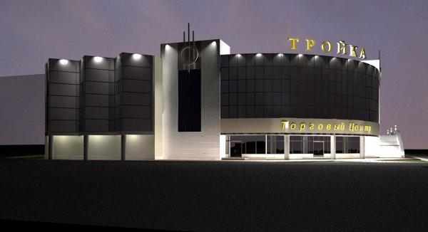 Тройка,торговый центр,Магнитогорск