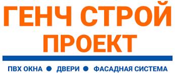 Генч Строй Проект,производственно-торговая компания,Алматы