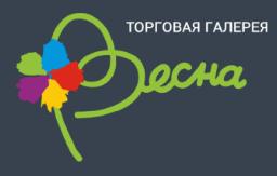 Весна,торговая галерея,Магнитогорск