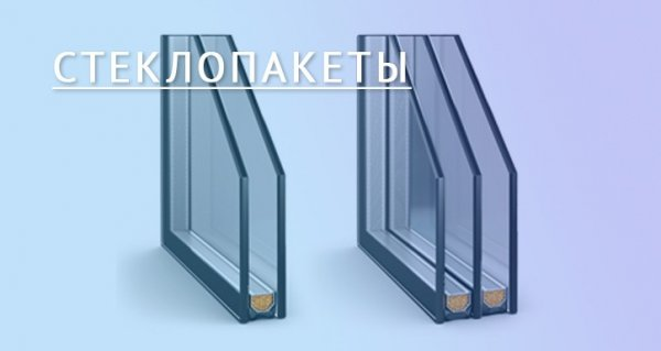Viola Plast,производственно-сервисная компания,Алматы