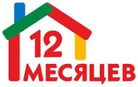 12 месяцев,сеть строительных магазинов,Алматы